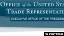 Oficina del Representante de Comercio Internacional de EEUU