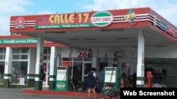 Gasolinera conocida como CUPET, Cuba.