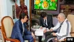 La visita del jefe del gobierno japonés a Cuba