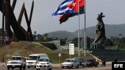 Vista general de la Plaza de la Revolución Antonio Maceo en la ciudad de Santiago de Cuba