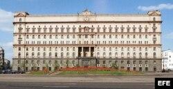 Edificio en la Plaza Lubianka, en Moscú, donde está la sede del FSB y fuera sede del KGB/NKVD.