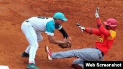 Serie Nacional de Béisbol en Cuba.