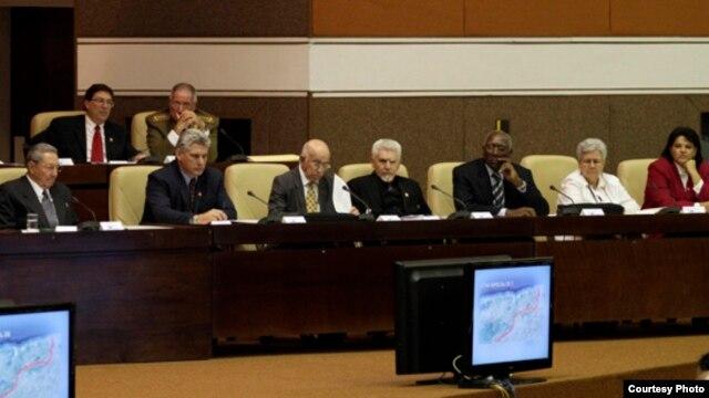 El Consejo de Estado de Cuba