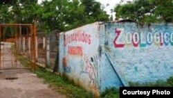 Entrada al Zoológico de Caibarién.