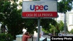 Sede de la Unión de Periodistas de Cuba (UPEC)