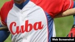 Uniforme del equipo Cuba.