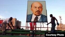 Lenin en La Habana