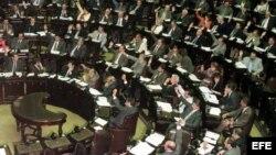 Legisladores argentinos se organizan para ayudar a cubanos