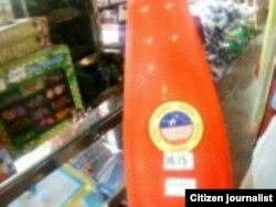 Reporta Cuba. Precios de juguetes. Foto: Yusmila Reyna.