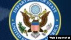 Sanciona EE.UU. a empresa venezolana