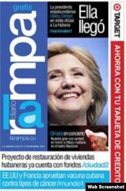 """Diseño del """"Diario Rampa"""" para Cuba, obra de Nuri Ducassi."""