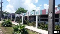 Centro Cultural En Guayabera.