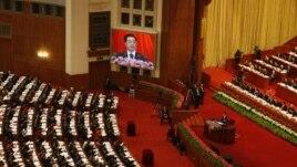 El presidente chino, Hu Jintao, ofrece un discurso durante la ceremonia de apertura del XVIII Congreso del Partido Comunista de China.