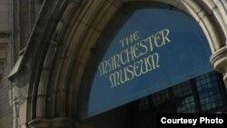 Museo de Manchester, en el Reino Unido.