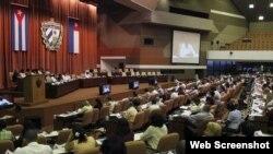 Asamblea Nacional del PP