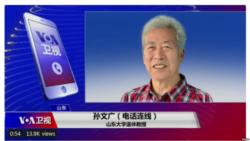 VOA: Al hacer declaraciones a la VOA es detenido reconocido intelectual chino