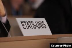 Brookings: Los diplomáticos estadounidenses son ahora menos enérgicos y constantes en el antagonismo con Cuba.