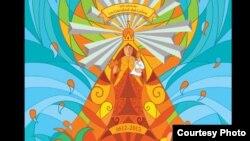"""Detalle del cartel oficial de """"Cuba Nostalgia"""" en su edición del 2012"""