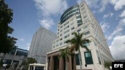 Vista del Edificio de la Corte Federal de Miami (EEUU).