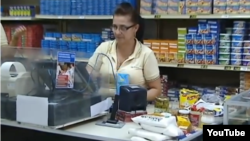 Reporta Cuba tiendas por divisas en Cuba