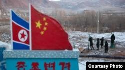 Frontera chino-norcoreana.