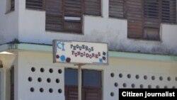 Reporta Cuba Alrededores Cículo Infantil Guanabacoa Foto Maritza Concepción