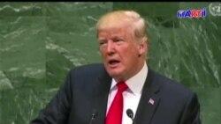 """Trump pide restaurar democracia en Venezuela y culpa a """"patrocinadores cubanos"""""""