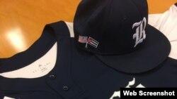 Los Búhos usarán un logo con las banderas de los EEUU y Cuba en sus gorras.
