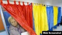 Elecciones presidenciales en Rumania. Archivo