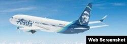 Alaska Airlines.