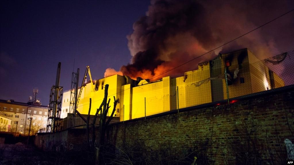 Incendio en ciudad rusa de Kemerovo.