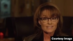 La ex gobernadora de Alaska Sarah Palin.