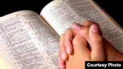 Miles de Biblias llegan a Cuba; Simposio Internacional de la Técnica Criminalística