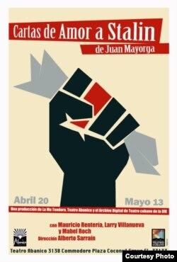 Una producción de la Ma Teodora, Teatro Abanico y el Archivo Digital de Teatro cubano de la Universidad de Miami