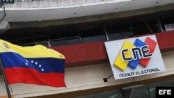 CARACAS (VENEZUELA), 13/04/2013. Vista del Consejo Nacional Electoral, el ente encargado de desarrollar el proceso electoral presidencial en Caracas (Venezuela). Venezuela celebra el domingo 14 de abril elecciones presidenciales