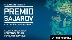 Cartel del 25 aniversario del Premio Sájarov.