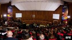 Aspecto general del Tribunal Supremo de Justicia en el inicio del año judicial 2013, en Caracas (Venezuela).