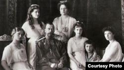 Familia Imperial Romanov