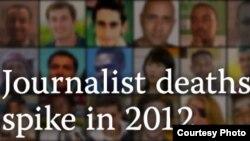 Informe del CPJ del 2012