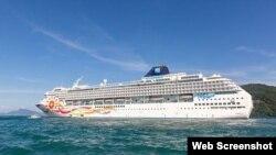 Cruceros de Norwegian Cruise Line prevé viajes más largos a Cuba este año.