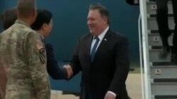 Pompeo visita Seúl para dar seguimiento a acuerdo de cumbre de Singapur
