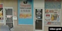 Vanguard Pharmacy & Discount, propiedad de Camacho Sanmiguel, no entregaba los medicamentos facturados al Medicare.