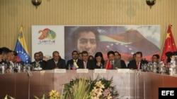 El canciller de Venezuela, Elías Jaua (c), preside la XIII Comisión Mixta de Alto Nivel China-Venezuela hoy, sábado 19 de julio del 2014, en la sede la Cancillería en Caracas (Venezuela), un día antes de la visita de Estado del presidente de China, Xi Ji