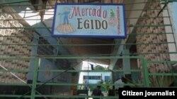 Reporta Cuba. Mercado Egido en La Habana. Foto: Mario Hechavarría.