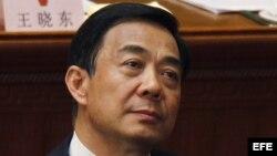 Bo Xilai en foto de archivo