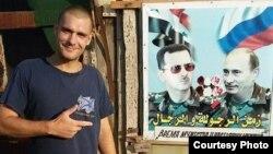 Afiche de Assad y Putin en las calles de Siria.