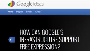 El miedo a Google