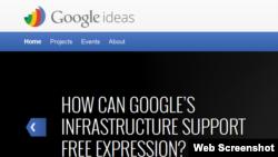 Google Ideas