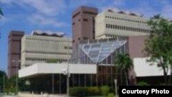 Fotografía de archivo del Centro de Ingeniería Genética y Biotecnología de Cuba (CIGB)
