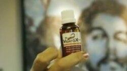 Científicos cubanos fustigan la comercialización oficial de polémico medicamento